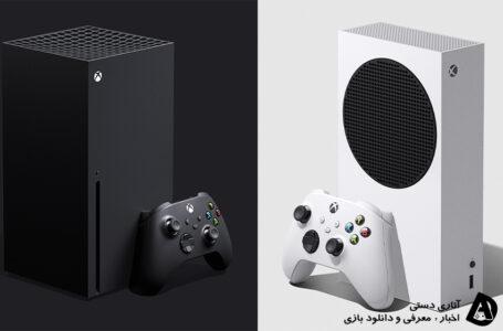 تاریخ انتشار و قیمت Xbox Series X لورفت