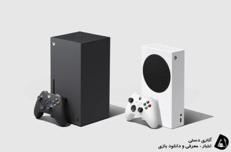 بازیکنان Xbox Series X می توانند با بازیکنان Xbox one بازی کنند