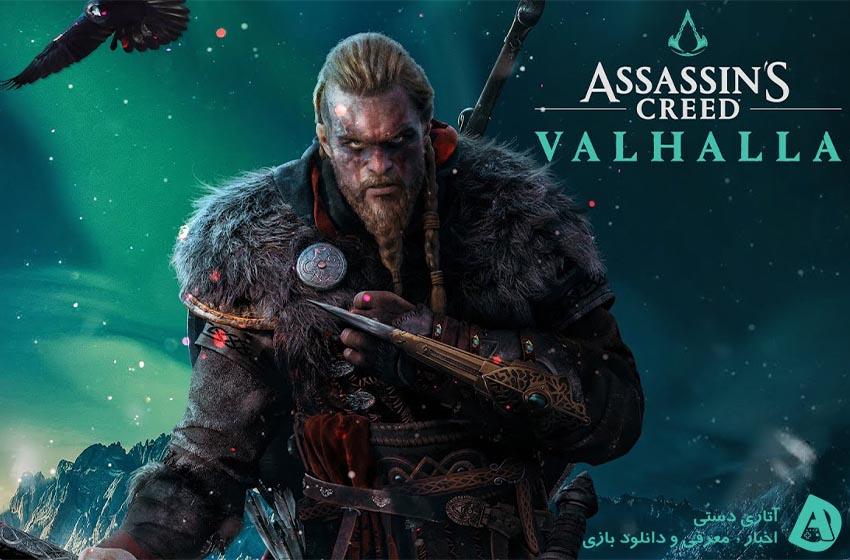 تریلر بخش داستانی Assassin's Creed Valhalla