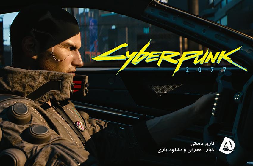 سومین نمایش Night City Wire Cyberpunk 2077 برای هفته آینده تایید شد