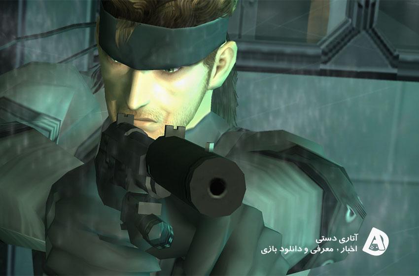 احتمال عرضه دو بازی اول Metal Gear Solid در پی سی وجود دارد