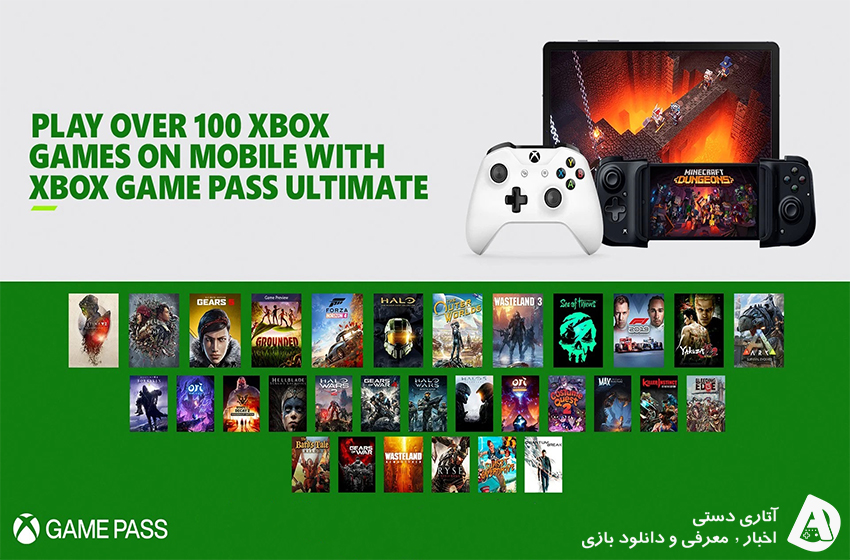 مشترکان Xbox Game Pass Ultimate از امروز در دستگاه های Android می توانند بیش از 100 بازی را در Project xCloud اجرا کنند