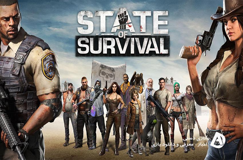 دانلود بازی State of Survival 1.10.20