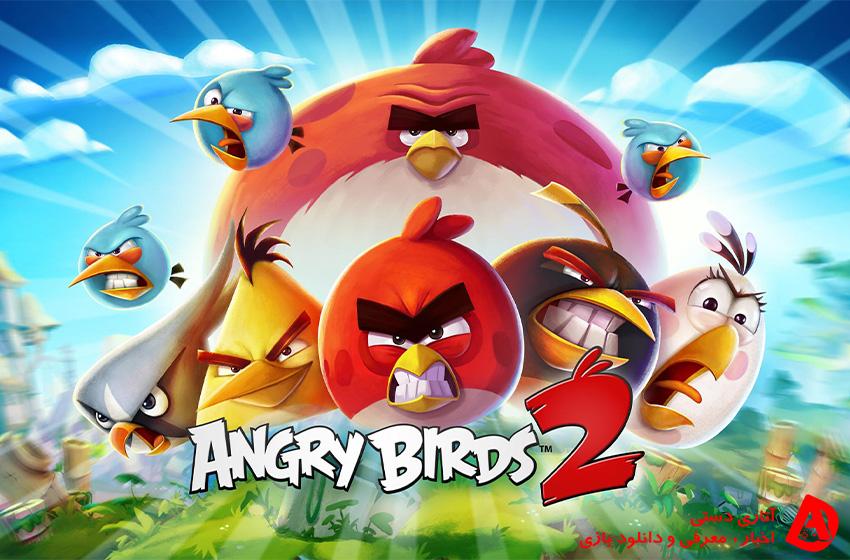 دانلود بازی Angry Birds 2 v2.47.0