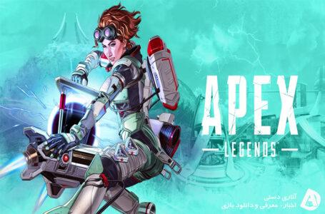 تریلر و اطلاعات کامل فصل 7 Apex Legends