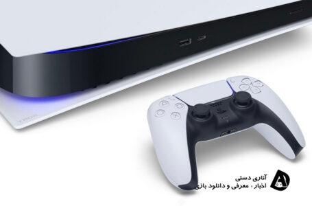 تجربه بازی با PS5 و قابلیت های دوال سنس