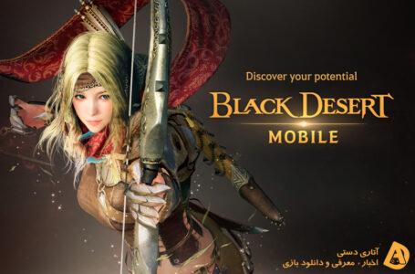 دانلود بازی Black Desert Mobile 4.3.13