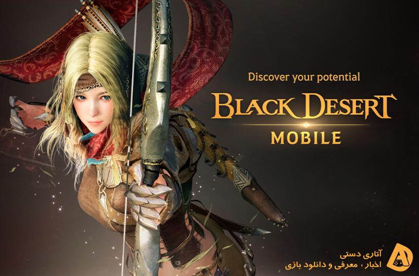 دانلود بازی Black Desert Mobile 4.2.66