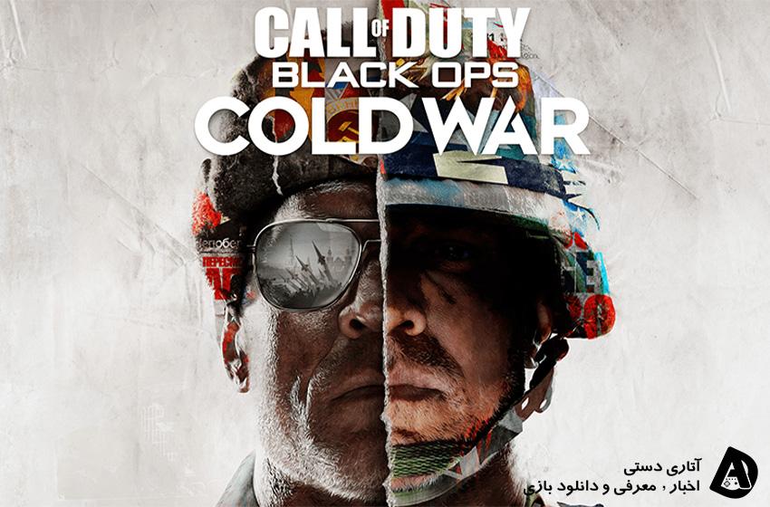 نسخه بتا Black Ops Cold War یک روز بیشتر در دسترس خواهد بود