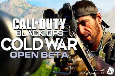تریلر نسخه بتا Call of Duty: Black Ops Cold War