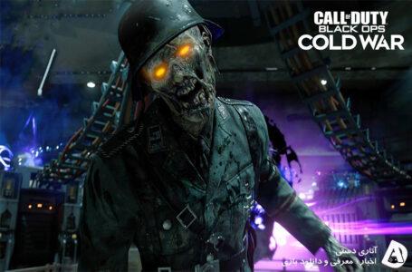 گیم پلی Black Ops Cold War: Zombie