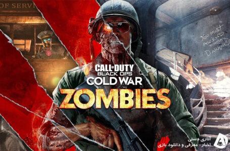 تریلر و سینماتیک رسمی Black Ops Cold War: Zombie