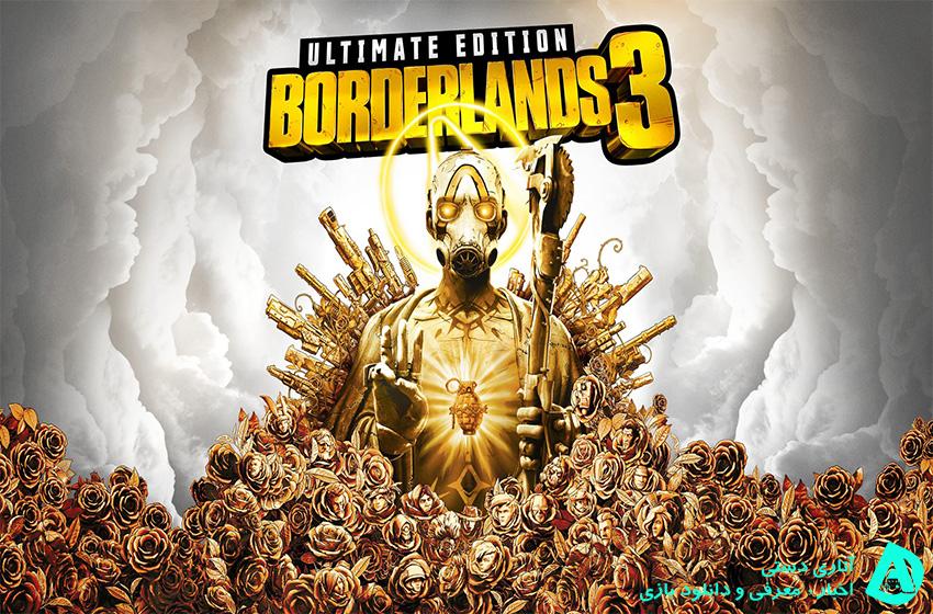 تاریخ انتشار و ویژگی های نسخه Ultimate Edition بازی Borderlands 3 مشخص شد