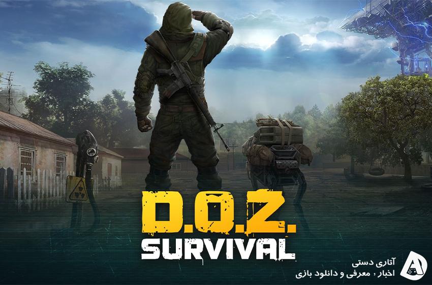 دانلود بازی Dawn of Zombies 2.128
