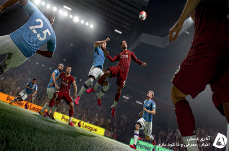 Bug عجیب در FIFA 21 که باعث پرواز بازیکنان می شود