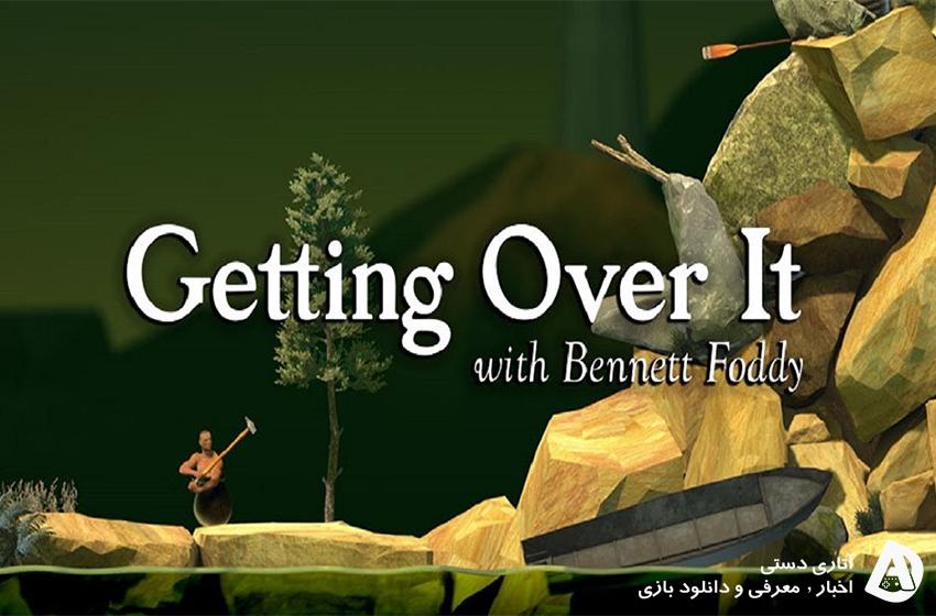 دانلود بازی Getting Over It with Bennett Foddy 1.9.4