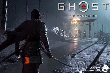 بازی Ghost of Tsushima در PS5 با نرخ 60 فریم قابل بازی است