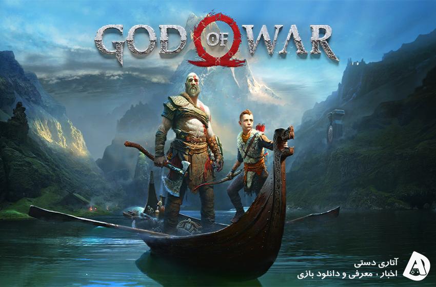 God of War را در PS5 می توانید 60 فریم اجرا کنید