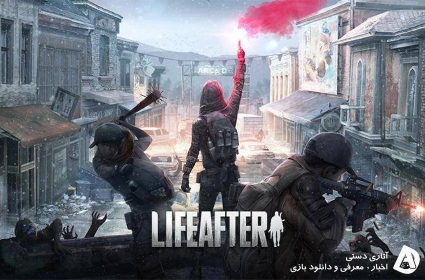 دانلود بازی LifeAfter: Night falls 1.0.145