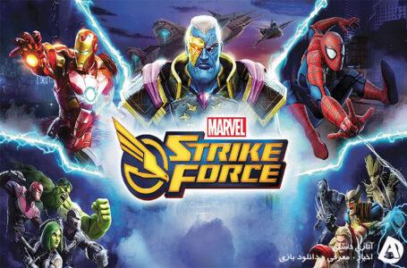 دانلود بازی MARVEL Strike Force 4.5.0