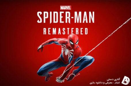 تریلر Marvel's Spider-Man Remastered