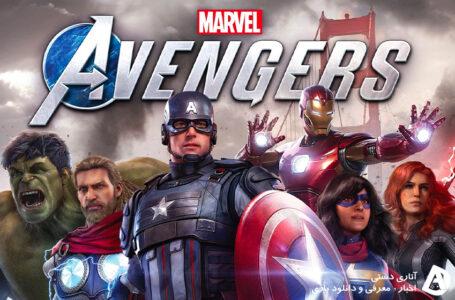نسخه بازی Marvel's Avengers برای کنسول های نسل بعدی تا سال 2021 به تعویق افتاد