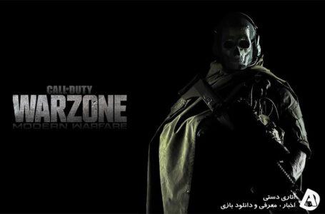 بازیکنان PC اکنون قادر به حذف قسمت هایی از بازی Call of Duty: Warzone هستند