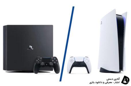 نحوه انتقال بازی های PS4 به PS5 که توسط سونی توضیح داده شده است