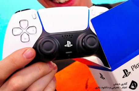 آنباکس و آزمایش کنترلر PS5 DualSense