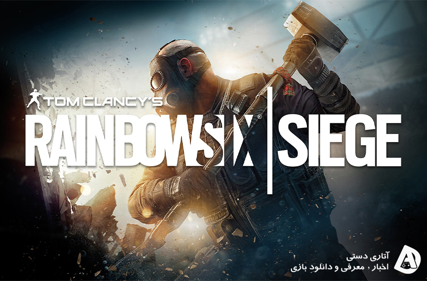 احتمالاً Rainbow Six Siege به Xbox Game Pass می آید
