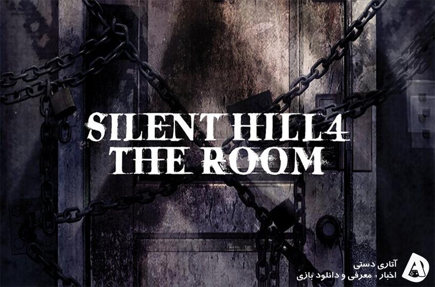 بازگشت Silent Hill 4: The Room برای بازیکنان PC