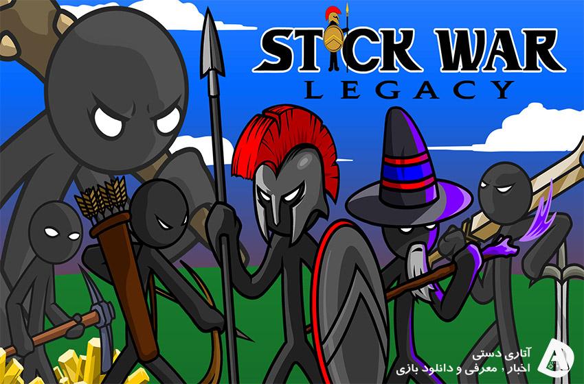 دانلود بازی Stick War: Legacy 2020.2.163