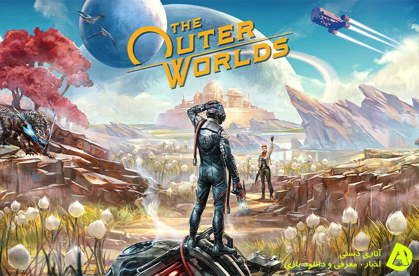 بازی The Outer Worlds به زودی به Steam می آید