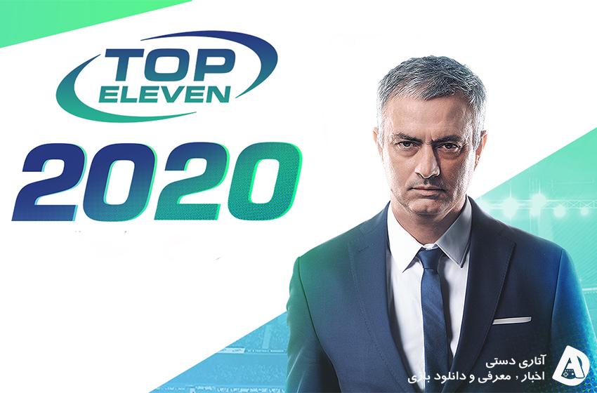 دانلود بازی Top Eleven 2020 10.15