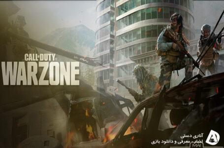تصاویر و ویدیو های Map های جدید Warzone لو رفت