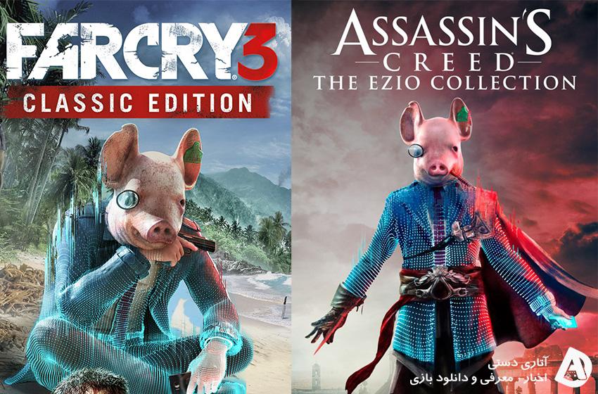 کاور و قیمت بازی های Ubisoft توسط Watch Dogs Legion هک شده است