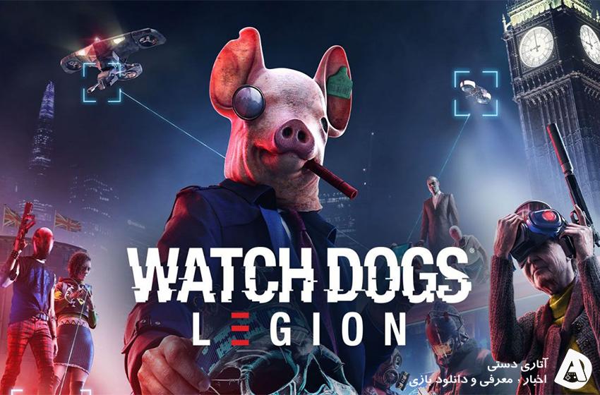 باگ Watch Dogs Legion در Xbox One که باعث خاموش شدن برخی از این کنسول ها می شود