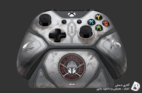 از کنترلر Xbox Mandalorian رونمایی شد