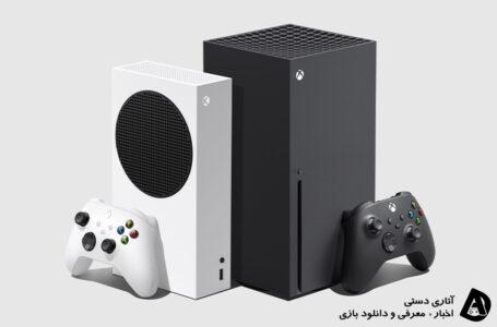 کنسول Xbox Series X به شما امکان می دهد قسمتهایی از بازیها را حذف کنید تا فضای ذخیره سازی بیشتری آزاد شود