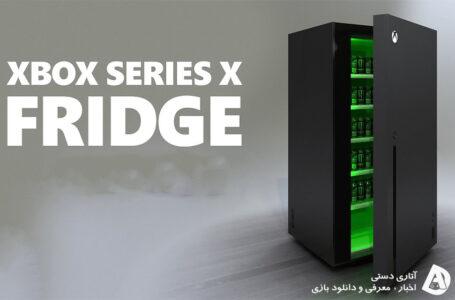 تریلر رونمایی از یخچال Xbox Series X