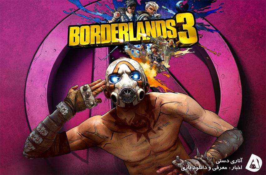 زمان انتشار Borderlands 3 برای کنسول های نسل بعدی مشخص شد