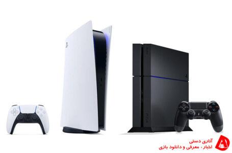 بازی های به روز شده در PS5 را باز هم می توانید در PS4 بازی کنید