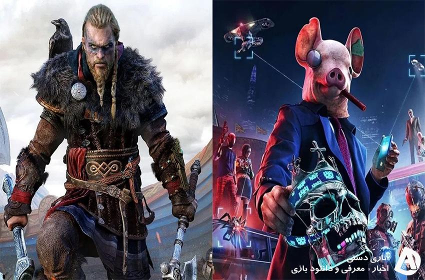 پاک شدن فایل های ذخیره Assassin's Creed Valhalla و Watch Dogs Legion