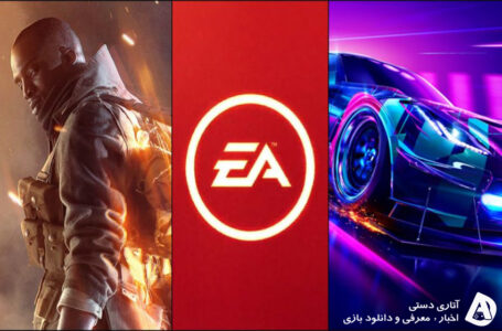 نسخه های جدید Battlefield و Need for Speed برای Xbox Series X/S و PS5 در راه است