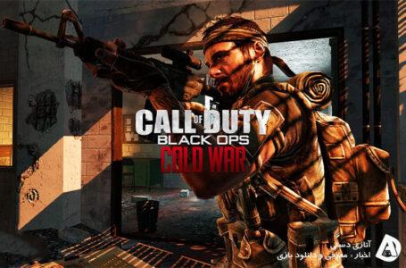 زمان پیش بارگیری و حجم بازی Call of Duty: Black Ops Cold War مشخص شد