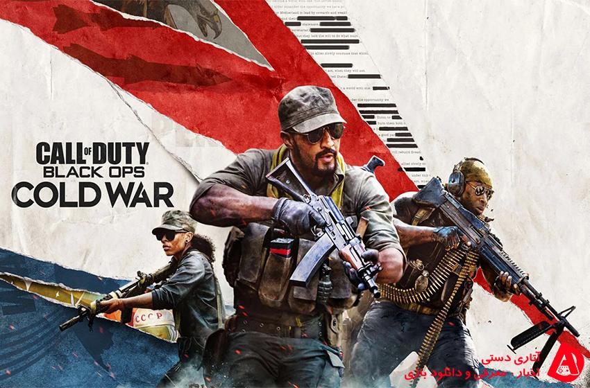حجم فایل Black Ops Cold War در Xbox Series X حدود 190 گیگابایت است