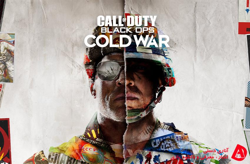 Call of Duty: Black Ops Cold War منتشر شد