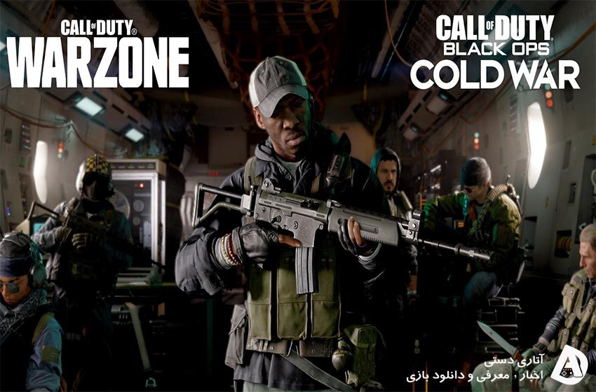اپراتور های Black Ops Cold War را می توانید در Warzone آزاد کنید