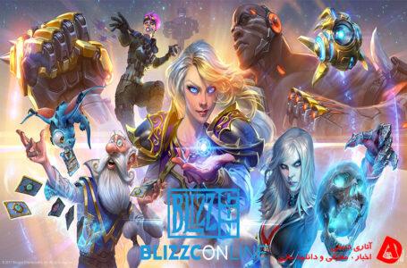 رویداد Blizzconline برای همه رایگان خواهد بود