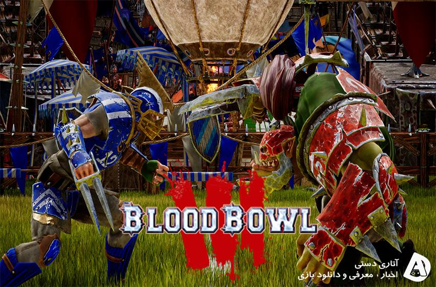 نسخه بتا Blood Bowl 3 در اوایل سال 2021 منتشر خواهد شد